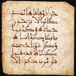 Page From Koran